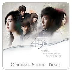 49 Days - Premium Package CD4 - Various Artists