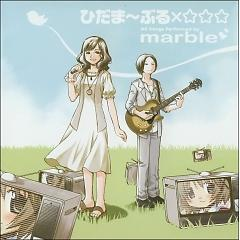 Hidamarble x ☆☆☆ - marble
