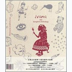 The Songbird Anthology Disc 2 - Ivana Wong