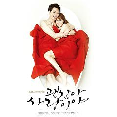 It's Okay, That's Love OST Vol. 1 - Various Artists