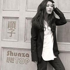 To The Top - Shunza