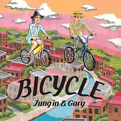 Bicycle (Eng ver.),Gary - Jung In