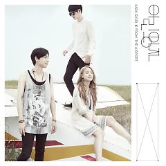 The Little Prince (Single) - Park Gyu Ri (KARA) ft. From The Airport