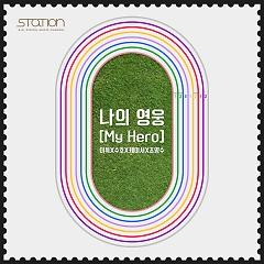 My Hero (Single) - Lee Teuk