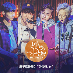 The Liar and His Lover OST Part.3 (Single) - Peterpan