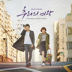 Mystery Queen OST Special - Various Artists