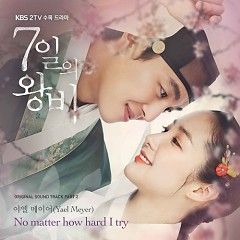 Queen For Seven Days OST OST Part.2 - Yael Meyer