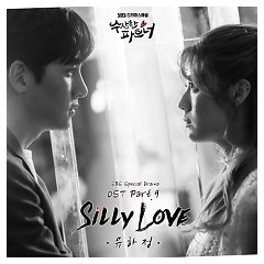 Suspicious Partner OST Part.9 - Yoo Ha Jung