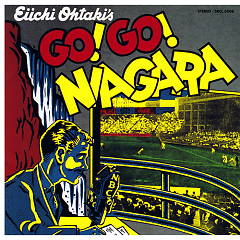 GO!GO!Niagara 30th Anniversary Edition (CD1) - Eiichi Ohtaki