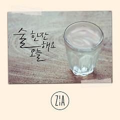 Have A Drink Today (Single) - ZIA