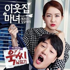 Ms. Temper & Nam Jung Gi OST Part.1 - Every Single Day