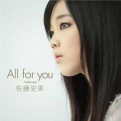 All For You - Sato Fumika