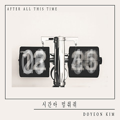 After All This Time (Single) - Kim Do Yeon