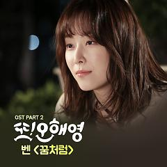 Oh Hae Young Again OST Part.2 - Ben