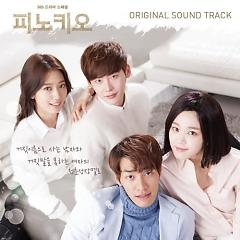 "Pinocchio OST - Various Artists - <a title=""Various Artists"" href=""http://mp3.zing.vn/nghe-si/Various-Artists"">Various Artists</a>"