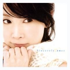 Sincerely - Aki Misato