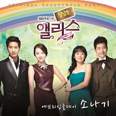 Cheongdamdong Alice OST Part.1 - Every Single Day
