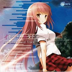 Imouto no Katachi Original Sound Track - Various Artists