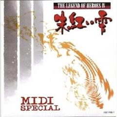 The Legend of Heroes IV MIDI Special CD1 - Falcom Sound Team JDK