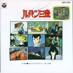 Lupin The Third TV Original BGM Collection - Various Artists