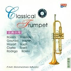 Classical Trumpet - Various Artists