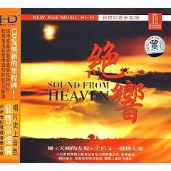 Sound From Heaven - Various Artists