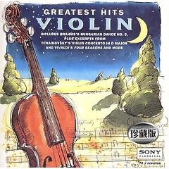 Greatest Hits Violin - Various Artists