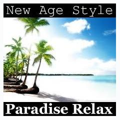 Paradise Relax (No. 1) - Various Artists