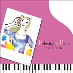 Relaxing Piano - Love Songs 3 - Various Artists