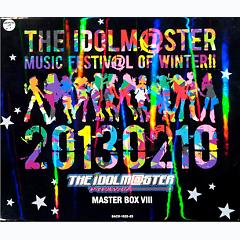 THE iDOLM@STER MASTER BOX VIII (CD2) Part II - THE iDOLM@STER