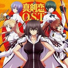 Maji de Watashi ni Koi Shinasai!! Original Soundtrack CD1 - Various Artists