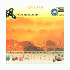 Chinese Tea Music - Wind - Various Artists