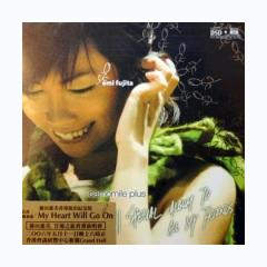Camomile Plus-A Special Album To All My Friends - Emi Fujita