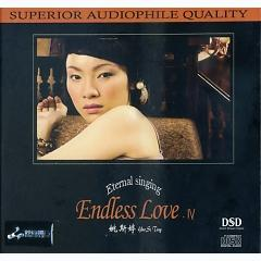 "Eternal Singing Endless Love IV - Yao Si Ting - <a title=""Yao Si Ting"" href=""http://mp3.zing.vn/nghe-si/Yao-Si-Ting"">Yao Si Ting</a>"