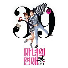 Witch's Love OST - Various Artists