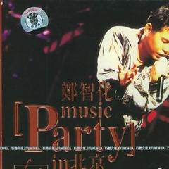 Music Party in 北京/ Music Party In Beijing - Trịnh Trí Hóa