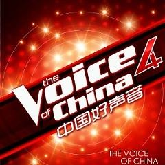 中国好声音第四季 第1期 / The Voice of China SS4 - Chap 1 - Various Artists