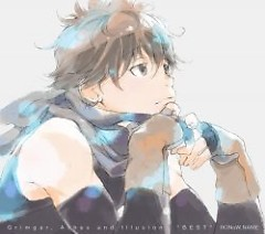 Grimgar, Ashes and Illusions BEST CD1 - Various Artists