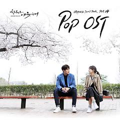 Uncontrollably Fond OST Part.14 - Various Artists
