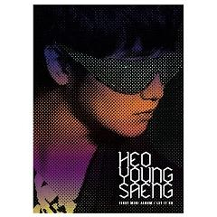 Let It Go - Heo Young Saeng