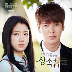 The Heirs OST Part.4 - 2Young ft. eSNa