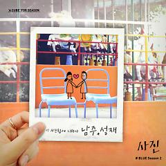 `A CUBE` FOR SEASON # BLUE Season 2 - Yook Sung Jae ft. Namjoo (A Pink)