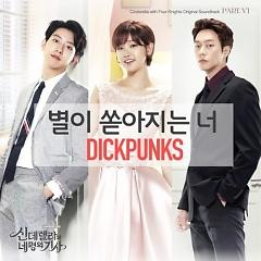 Cinderella and Four Knights OST Part. 6 - Dickpunks
