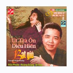 Bạt Gió - Various Artists
