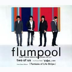 Two of Us - flumpool
