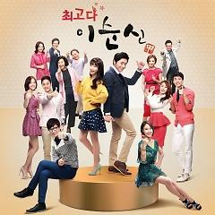 You're The Best Lee Soon Shin OST Part.1 - TAHITI