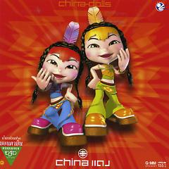 "China Deang - China Dolls - <a title=""China Dolls"" href=""http://mp3.zing.vn/nghe-si/China-Dolls"">China Dolls</a>"