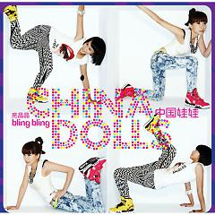 Bling Bling - China Dolls