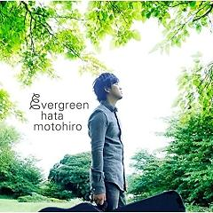 evergreen (CD2) - Motohiro Hata
