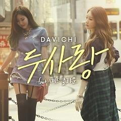 Two Lovers - Davichi